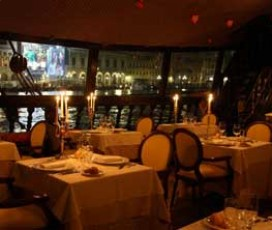 Galleon Dinner Cruise Venice